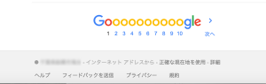 googleWeather2